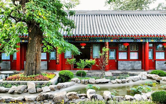 北京阳光老宅院酒店
