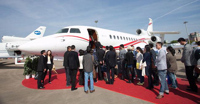 2016亚洲公务航空大会(ABACE2016)