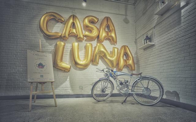 CasaLuna幸福体验馆咖啡厅