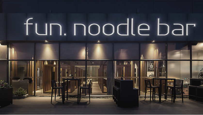 fun. noodle bar