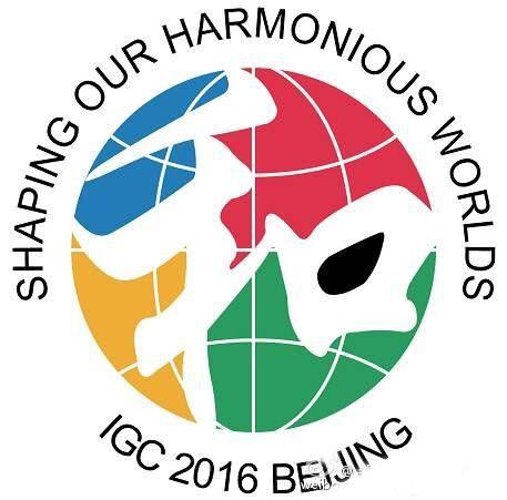 第33届国际地理大会(IGC2016)
