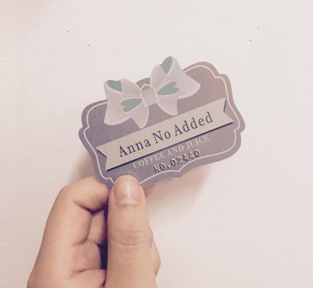 安娜无添加 Anna No Added