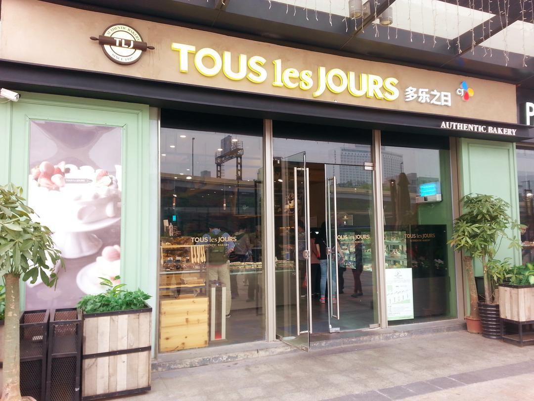 Tour Les Jours多乐之日