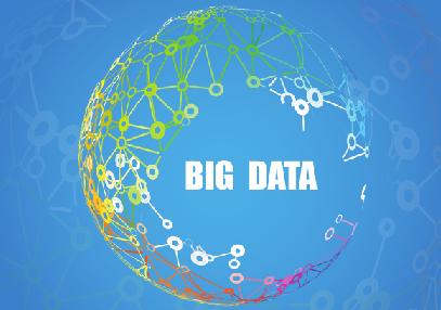 第一届大数据科学与工程国际会议(2016)_第1页_IT杂谈_数码_西祠胡同