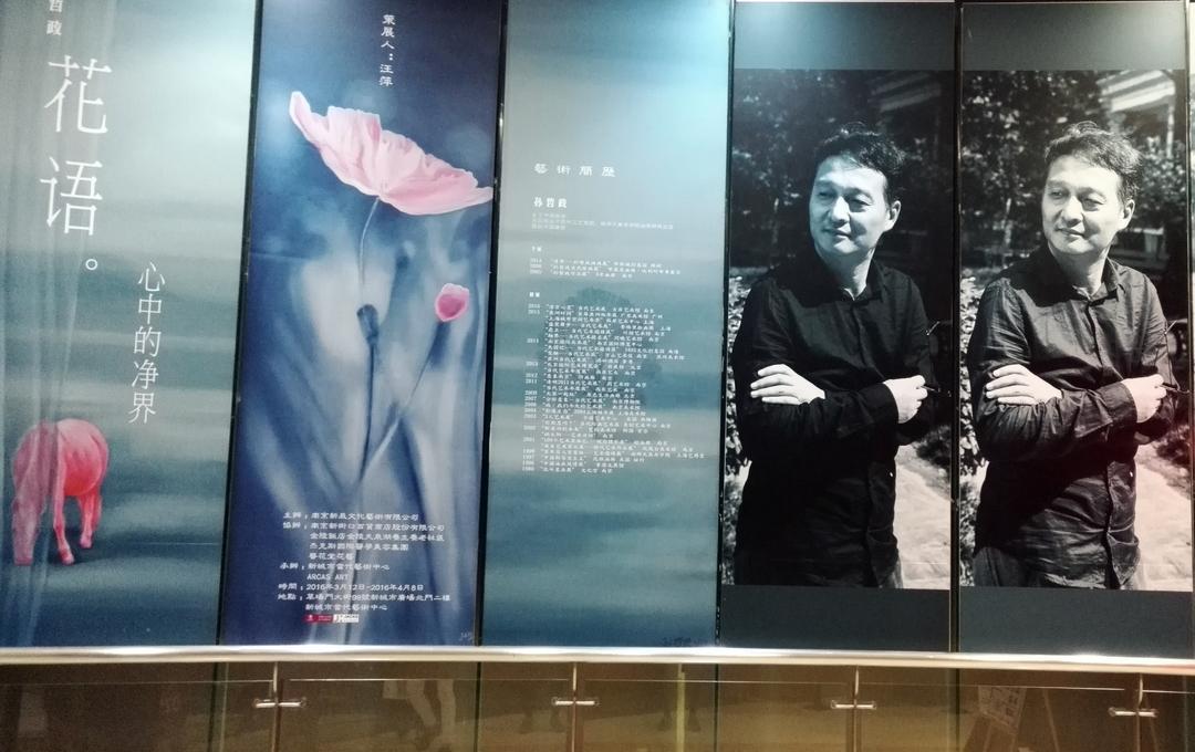 新辰艺术中心