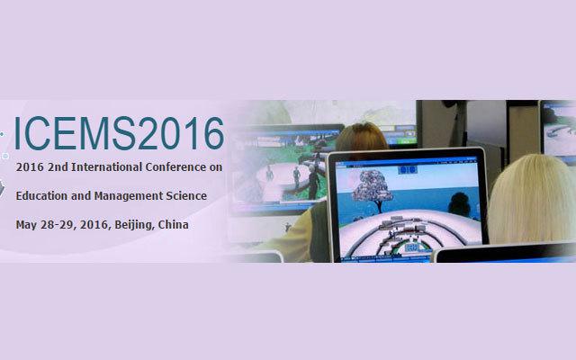 第2届教育与管理科学国际学术会议(ICEMS2016)