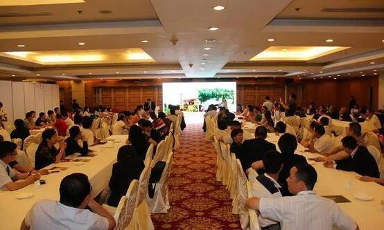第六届中国旅游项目投资大会