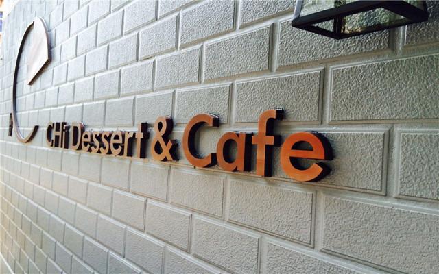 CHi Dessert & Cafe