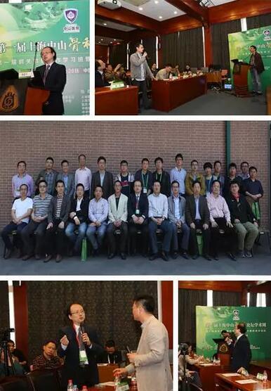 第二届中山骨科国际学术周