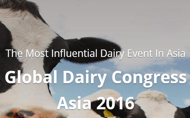 Global Dairy Congress Asia 2016(全球乳制品亚洲峰会)