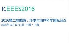 2016第二届能源,环境与地球科学国际会议