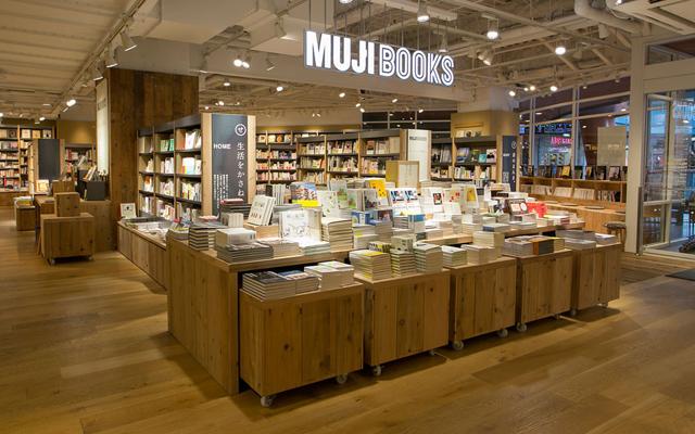 这里是国内首家MUJI BOOKS