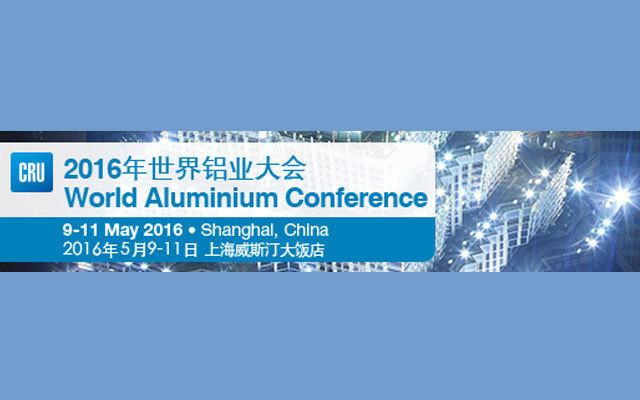 第二十一届 CRU 世界铝业大会