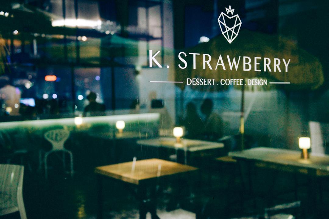 黑草莓轻食