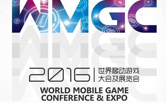 2016China Joy-世界移动游戏大会及展览会2016(WMGC)
