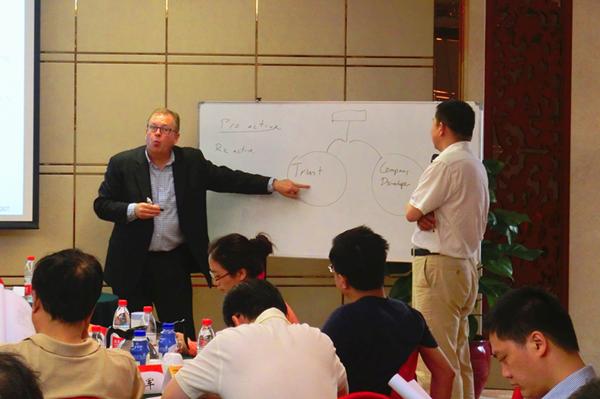 第三届房地产金融中外研讨会