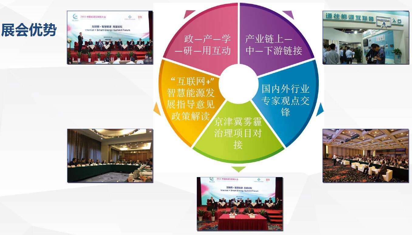 秦皇岛国际会展中心