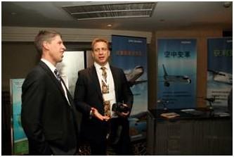 第六届中国航空工业上海国际论坛