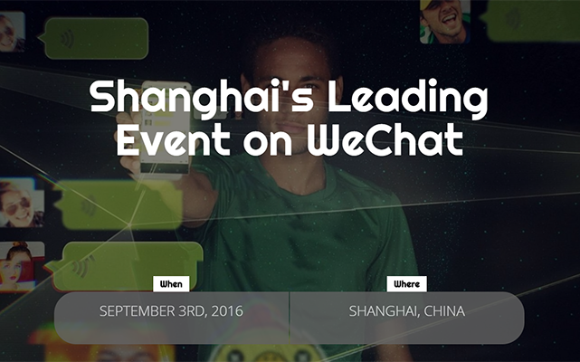 The 3rd Wechat Expo 2016 微信展览会