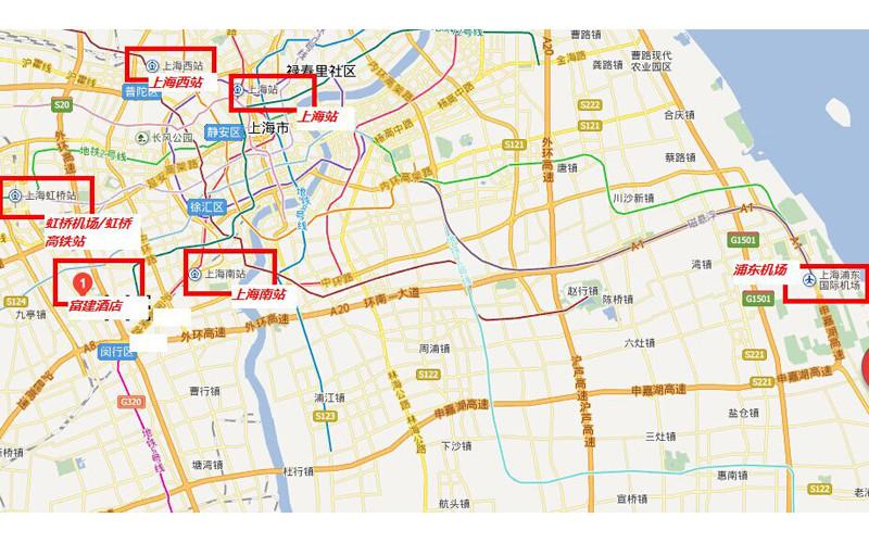 2016中国(上海)