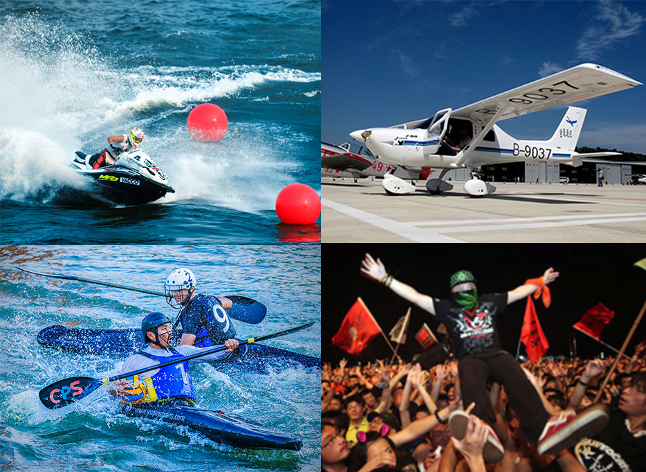 第五届沈阳法库国际飞行大会暨2016中国沈阳国际航空博览会