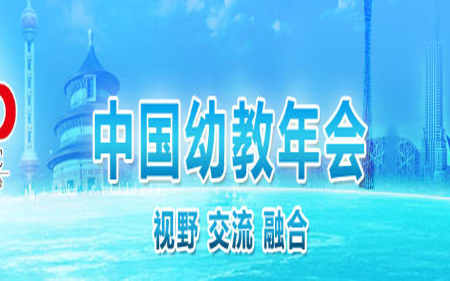 http://pic.huodongjia.com/event/2016-08-24/1472033776.3.jpg!hdj123