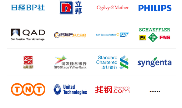 2016中国人力资本论坛