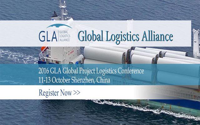 2016 GLA 国际重大件项目物流企业峰会