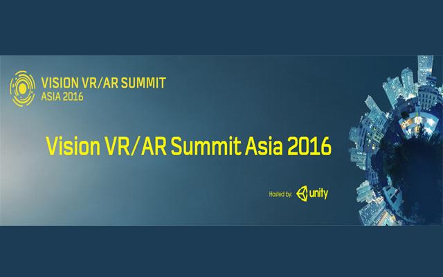 Vision VR/AR Summit Asia(Vision VR/AR亚洲峰会)