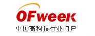 OFweek中国高科技行业门户