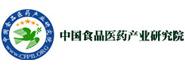 中国食品医药产业研究院