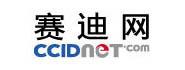 中国电子信息产业发展研究院(赛迪集团)