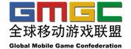 全球移动游戏联盟(GMGC)