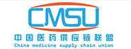 中国医药供应链联盟