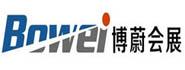 上海博蔚会议策划集团