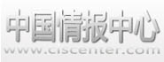 中国情报中心网