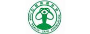 中国保健协会