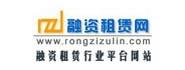 中国融资租赁网