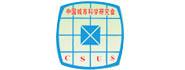 中国城市科学研究会