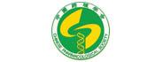 中国药理学会