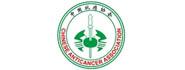 中国抗癌协会肿瘤病理专业委员会