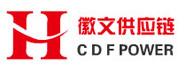 上海徽文供应链管理有限公司