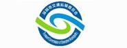 深圳市交通运输委员会