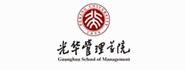北京大学光华管理学院