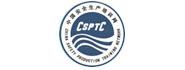 中国安全生产培训中心