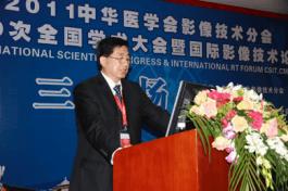 2016第二届《西湖论健》国际高峰论坛