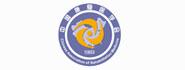 中国康复医学会康复治疗专业委员会