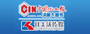 中国化工报社