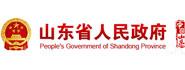 山东省人民政府