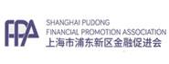 上海市浦东新区金融促进会